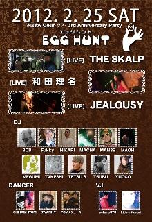 egghunt11.jpg