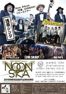 noonska_poster.jpg